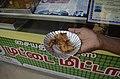 Egg Pie (Muttai Mittai in Tamil) முட்டை மிட்டாய் JEG3304.jpg