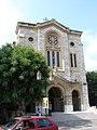 Eglise du sacre coeur, Beaulieu-sur-Mer, Provence-Alpes-Côte d'Azur, France - panoramio.jpg
