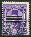 Egypt10mills1953farouk.jpg
