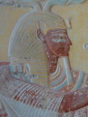 Nemes - Image: Egypt Barbe Postiche
