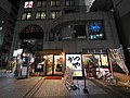 Ekimae Honcho, Kawasaki Ward, Kawasaki, Kanagawa Prefecture 210-0007, Japan - panoramio (42).jpg