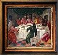 El Greco, Ultima cena, 1567-1568.jpg