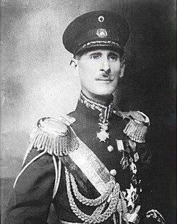 Eleazar López Contreras.jpg