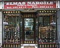 Elmas Nargile - İZMİR - panoramio.jpg