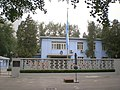 Embassy of Argentina in Beijing, China.JPG