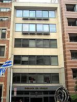 Embassy of Uruguay.jpg