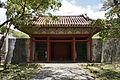 Enkaku-ji Naha Okinawa02n.jpg