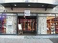 Entrée principale de la Librairie Arthaud.jpg