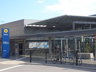 Epping railway station, Sydney - Langston Place exit in November 2007