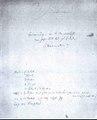 Erinnerungen an Felix Mendelssohn-Bartholdy (Autograph).pdf