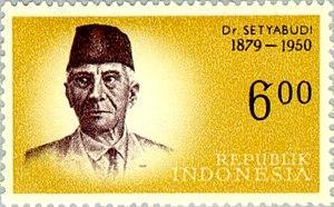 "Ernest Douwes Dekker - 1962 Indonesian stamp in the series ""National Heroes"" featuring Dekker"
