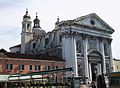 Església del Rosari o Gesuati, Venècia.JPG