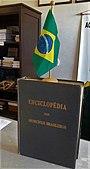 Exemplar da Eciclopédia dos Municípios Brasileiros.JPG