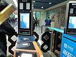 Exit turnstile with Alipay QR Code Scanner in Shenzhen Railway Station.jpg