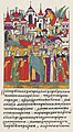 Facial Chronicle - b.23, p. 044.jpg