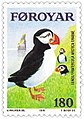 Faroe stamp 031 puffin.jpg