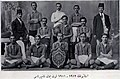 Fenerbahce SK 1911-1912.JPG