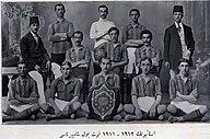 Fenerbahce SK 1911-1912
