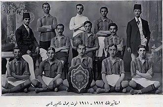 1911–12 Istanbul Football League - Istanbul Sunday League -Fenerbahçe SK 1911-12 Champion