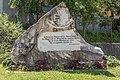 Ferlach Sponheimerplatz Abwehrkaempfer-Denkmal Kestag 07062015 2480.jpg