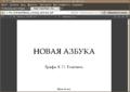Firefox 19.0b4 PDF Viewer.ru.tolstoy nazb.shikidust.png
