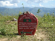 Flag Marker on Keokaradong (New).JPG