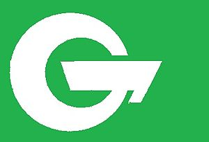 Asahi, Nagano - Image: Flag of Asahi Nagano