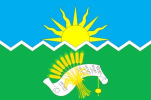 Buinsky District - Image: Flag of Buinsky rayon (Tatarstan)