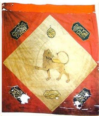 Caucasus Campaign (1735) - Image: Flag of Eriwan Khanate