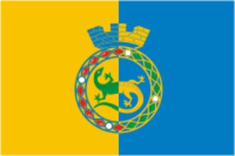 Prigorodny District, Sverdlovsk Oblast - Image: Flag of Prigorodny rayon (Sverdlovsk oblast)
