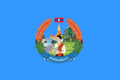 Flag of the Lao Women Union.png