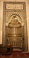 Flickr - jemasmith - The main mihrab, Umayyad Mosque, Damascus..jpg