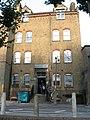 Former baths, Chancel Street - geograph.org.uk - 921958.jpg