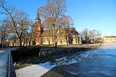 Fil:Fors kyrka December 2014 02.JPG