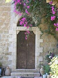 Frank House.Jerusalem.2006