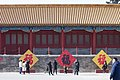 Fu symbols in Forbidden City during Spring Festival.jpg