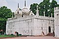 Fuerte Rojo Delhi 3.JPG