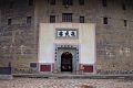 Fujian Tulou - Unesco site in China.jpg