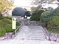 Fukuoka Nagao Elementary School.JPG