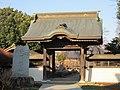 Fumonji (Akiruno) 01.jpg