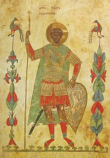 Theodore Stratelates Early 4th century Christian martyr and saint