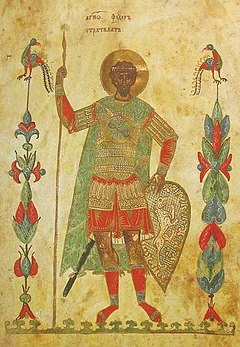 Theodore Stratelates Eastern Orthodox saint