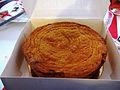 Gâteau basque à la cerise noire.JPG