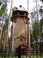 G. Sredneuralsk, Sverdlovskaya oblast' Russia - panoramio - lehaso.jpg