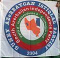 GAIP حزب استقلال آذربایجان جنوبی.jpg