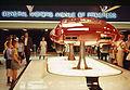 GM Concept Car 1964 NY World's Fair.jpg