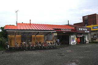 Gakunan-Harada Station Railway station in Fuji, Shizuoka Prefecture, Japan