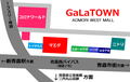 Gala構図.PNG