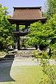 Ganko-Ji Temple Shoromon,Mitake-cho Gifu 2018.jpg
