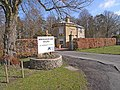 Gateway and lodge to Kirkley Hall - geograph.org.uk - 1800084.jpg